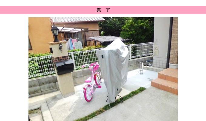 貝塚市K様邸リフォーム工事完了