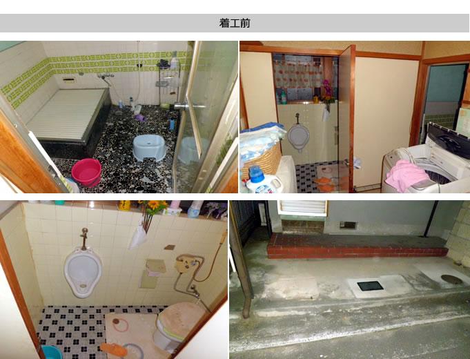 堺市O様邸下水道切替工事・システムバス設置・トイレリフォ-ム工事前