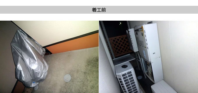 貝塚市U様邸オ-ル電化及びガス式温水床暖房からヒートポンプへの変更工事前