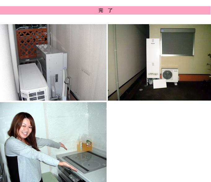 貝塚市U様邸オ-ル電化及びガス式温水床暖房からヒートポンプへの変更工事後