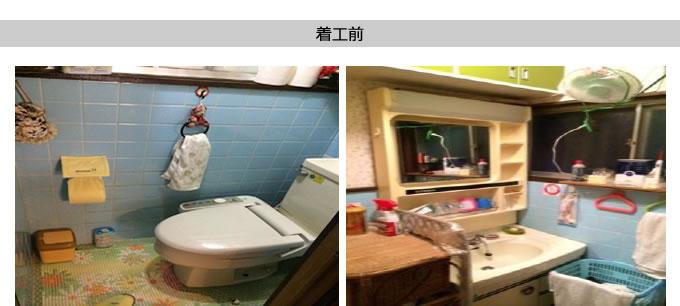 貝塚市T様邸トイレ全面リフォームと洗面化粧台入替工事前