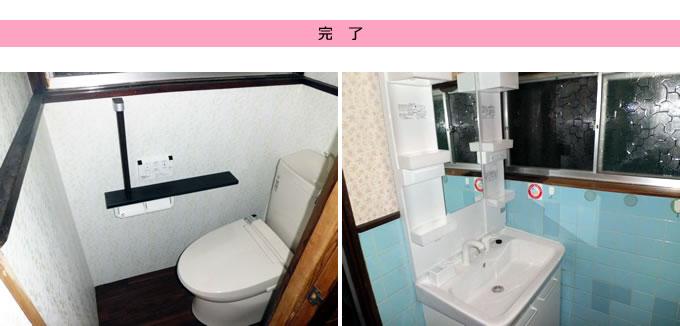 貝塚市T様邸トイレ全面リフォームと洗面化粧台入替工事後