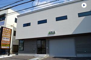 岸和田市のリフォーム工事のアクアライフ株式会社