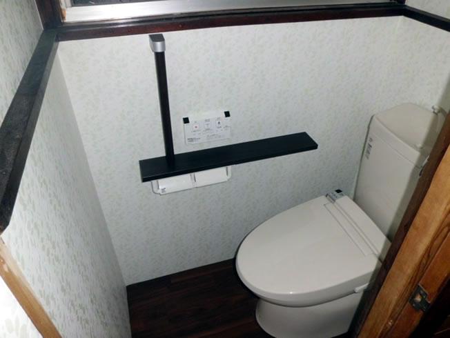 トイレ全面リフォーム