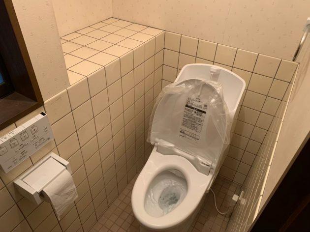 工事後H邸トイレ
