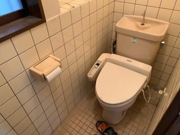 工事前H邸トイレ